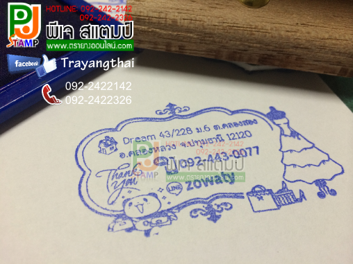 Cute Stamp (8).png