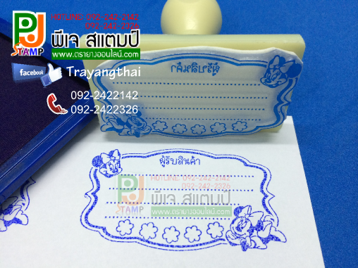 Cute Stamp (98).png